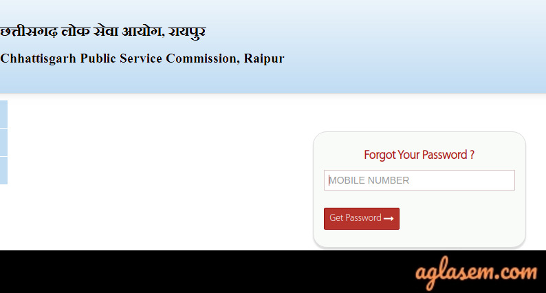 CGPSC State Service Admit Card Mains  2020