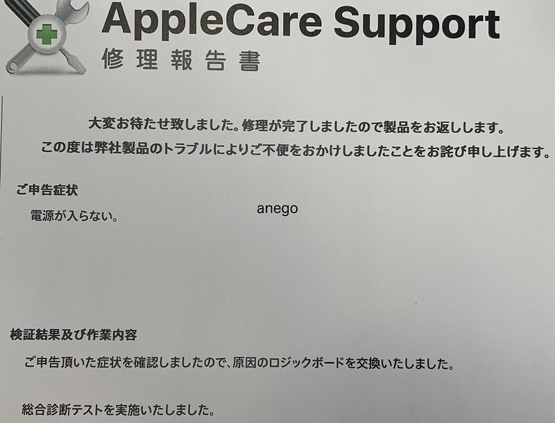 applecare support