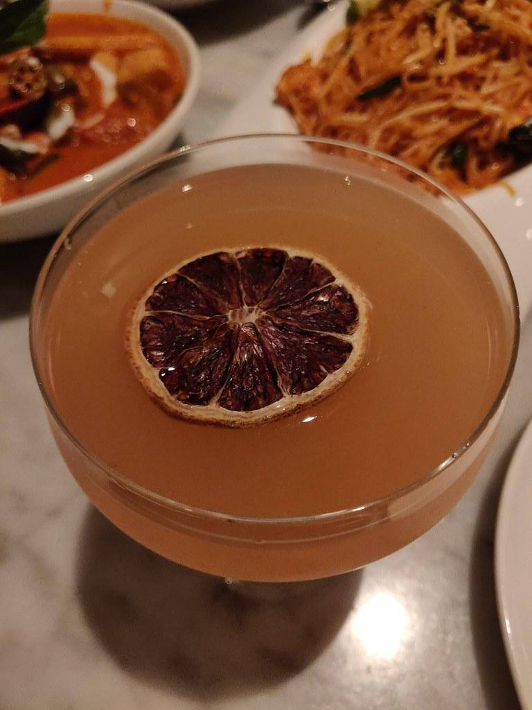 Lemon Chili Martini Mama San