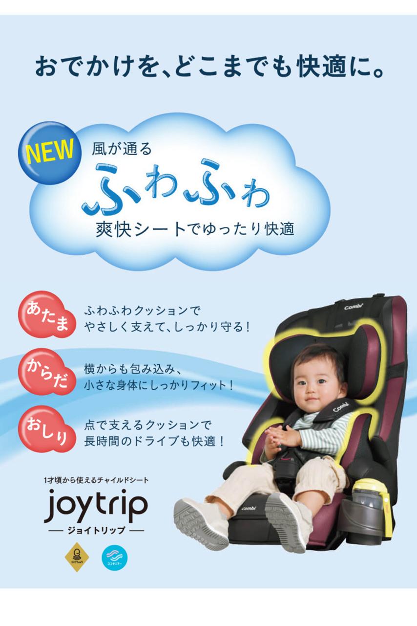 Combi兒童安全座椅 (1)