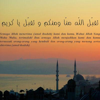 kaligrafi-taqabbalallahu-minna-wa-minkum