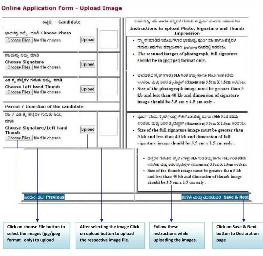 KCET 2021 application form