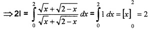 Plus Two Maths Integrals 6 Mark Questions and Answers 94