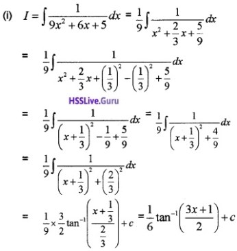 Plus Two Maths Integrals 3 Mark Questions and Answers 15