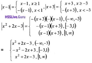Plus Two Maths Integrals 4 Mark Questions and Answers 54