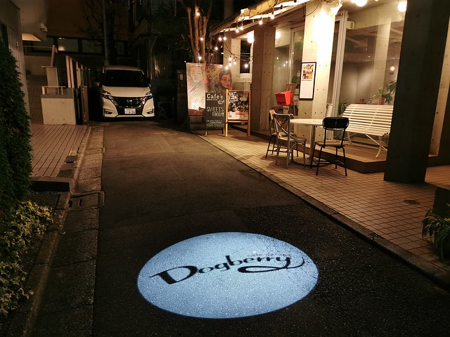 cafe garage Dogberry
