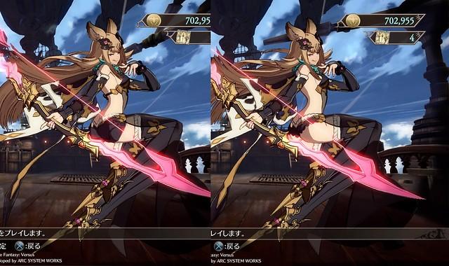 Granblue Fantasy - Metera cenzurirano protiv necenzuriranog