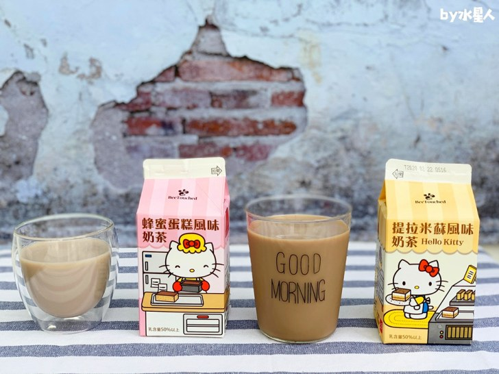49519269416 2e898206af b - Hello Kitty迷快衝!蜜蜂工坊新推出提拉米蘇、蜂蜜蛋糕風味奶茶,包裝讓人捨不得喝阿