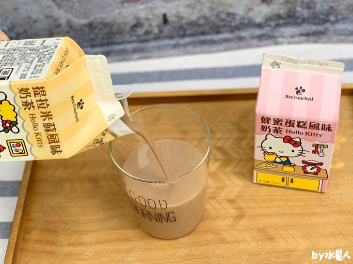 49519486072 777fbc8f29 b - Hello Kitty迷快衝!蜜蜂工坊新推出提拉米蘇、蜂蜜蛋糕風味奶茶,包裝讓人捨不得喝阿