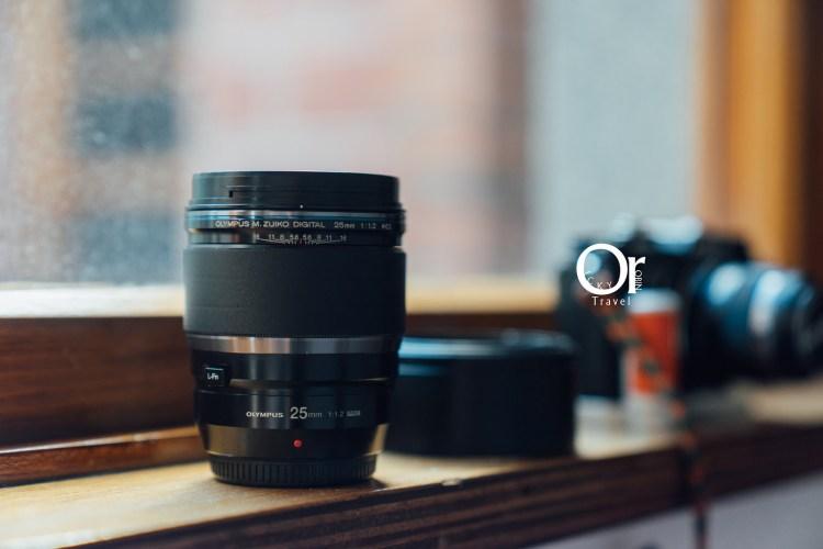 Olympus 鏡頭評測 把定焦鏡頭的應用展現成藝術,M.ZUIKO DIGITAL 25mm F1.2 Pro 法國速寫