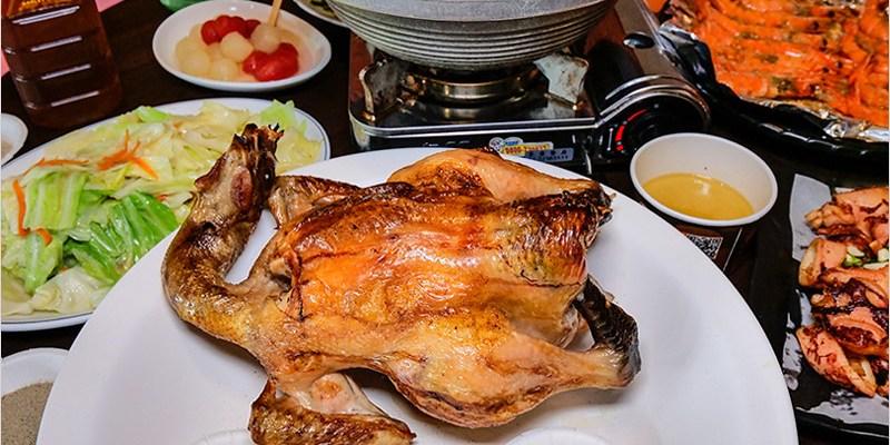 台中北屯大坑美食   東山棧甕缸雞-人工古法烘烤,皮薄脆,雞肉鮮嫩多汁;甕缸蝦、養生菇鍋、雞油拌飯,好吃涮嘴,多人聚餐好去處。