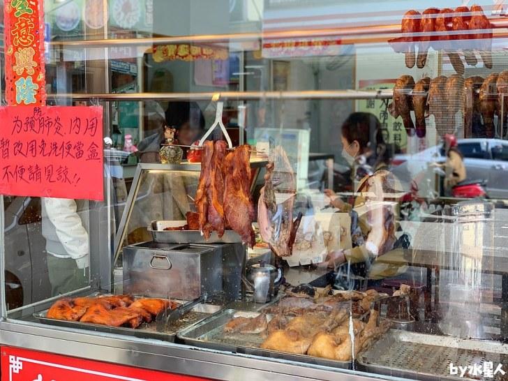 49555451273 32a6b3d477 b - 台中美味港式燒臘快餐|總是大排長龍的燒臘便當,熱湯紅茶無限取用,世貿工業區便當外送