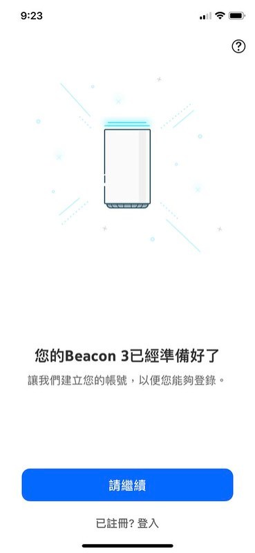 Nokia beacon3