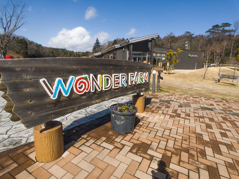 wonder farm in iwaki