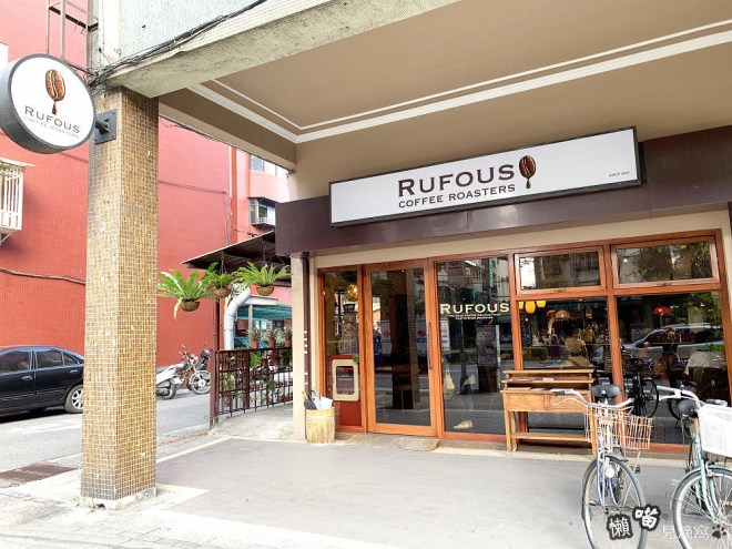 RUFOUS Coffee