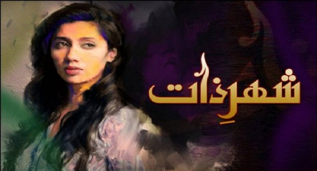 Shehr-e-Zaat-Drama