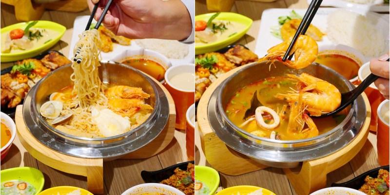 䳉泱宮泰式料理_台中新光三越:來自泰國料理名店 不用200元酸辣海鮮湯/MaMa海陸鍋道地夠味