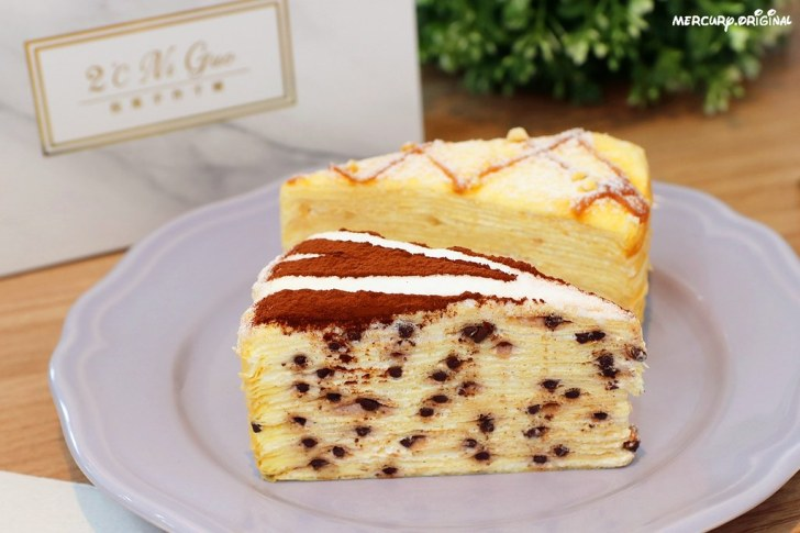 49720322437 f766ce461b b - 熱血採訪│台中每天限量18顆的手工千層蛋糕來開放預購囉!平均每片只要100元,額滿即收單