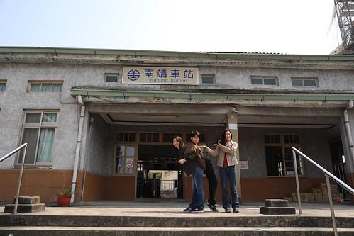 嘉義水上「南靖車站」:是南靖糖廠重要夥伴