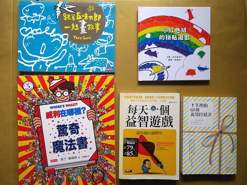 在家自己玩的童書遊戲書單:貼畫、塗鴉、尋找、燒腦、打繩結