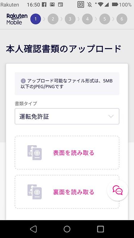 Screenshot_20200408-165017