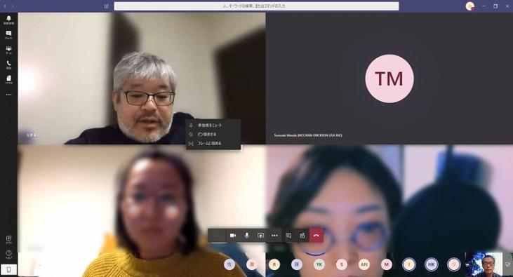 会議 _ Microsoft Teams 2020_04_11 20_52_29