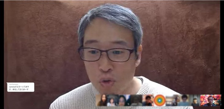 ビデオハングアウト - Google Chrome 2020_04_11 20_28_12