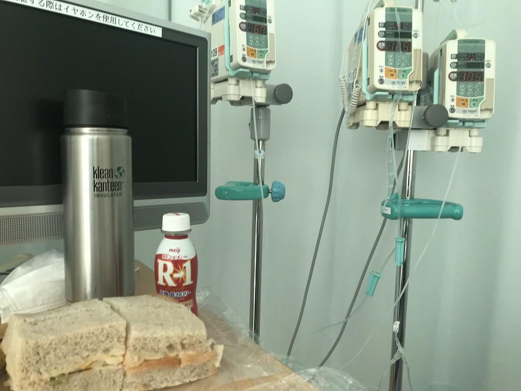 Lunch & Chemo at Saiseikai Shigaken Hospital (済生会滋賀県病院)
