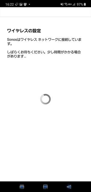 Screenshot_20200418-162203_Sonos