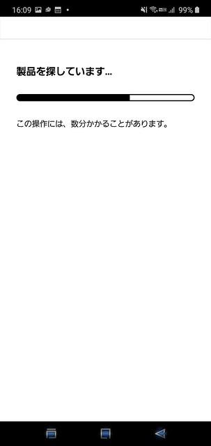 Screenshot_20200418-160956_Sonos