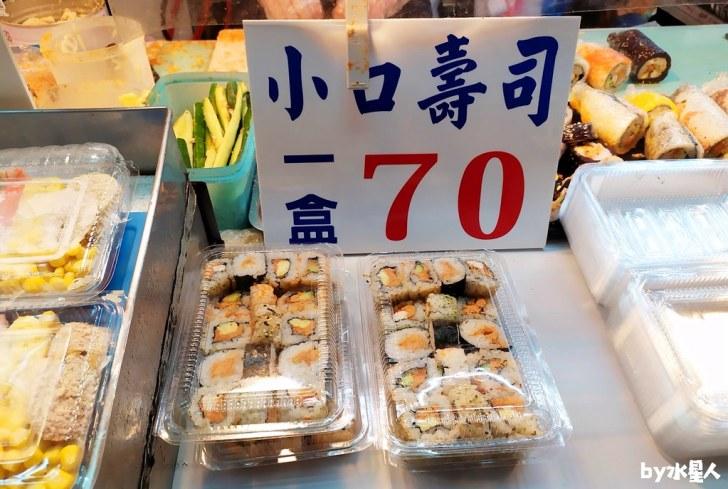 49808529671 4f802a15cf b - 隱藏版壽司邊一盒20元!大隆路黃昏市場排隊美食,用料滿滿口味多