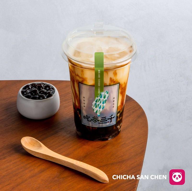 chichasanqian