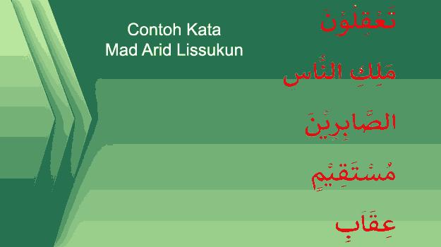 contoh-bacaan-mad-arid-lissukun