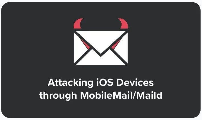 恐怖iOS Mail漏洞?蘋果:沒有立即風險