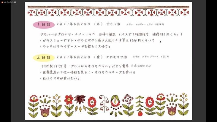 Zoom 2020_04_27 19_29_07