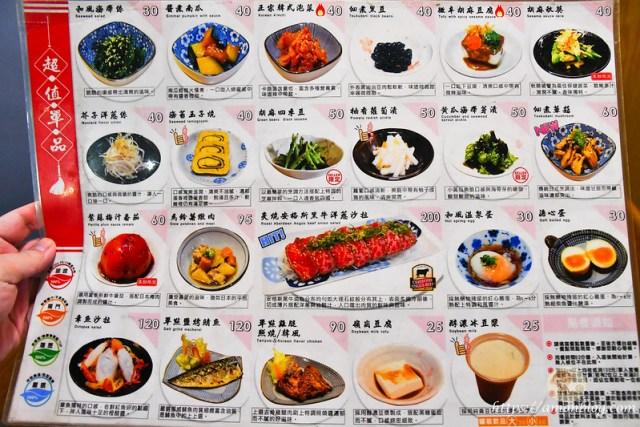 安禾伍食事処, 嘉義平價燒肉丼 , 嘉義丼飯推薦, 安禾伍食事処菜單, 嘉義平價燒肉