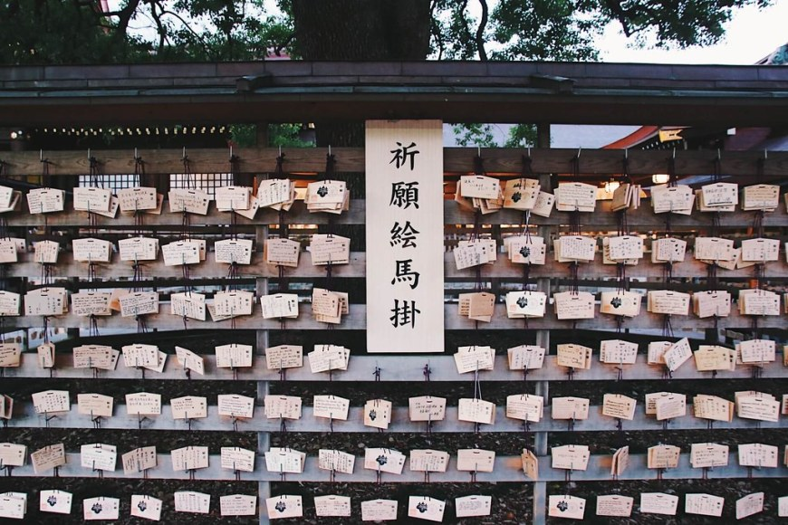 ema wooden plaques at meiji shrine
