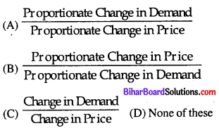 Bihar Board 12th Economics Objective Answers Chapter 2 Theory of Consumer Behaviour - 2