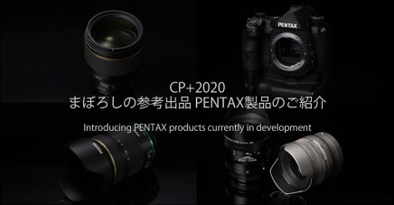 PENTAX Product Updates for CP+ 2020