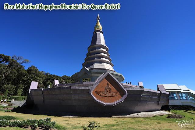 Chiang Mai Local Tours Phra Mahathat Napaphon Bhumisiri