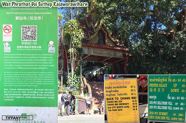Wat Phrathat Doi Suthep Rajaworawiharn