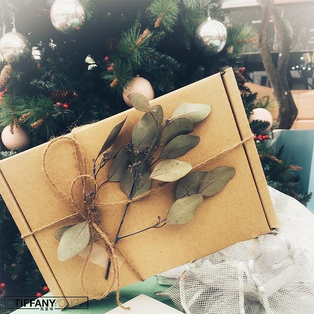 reerth gift