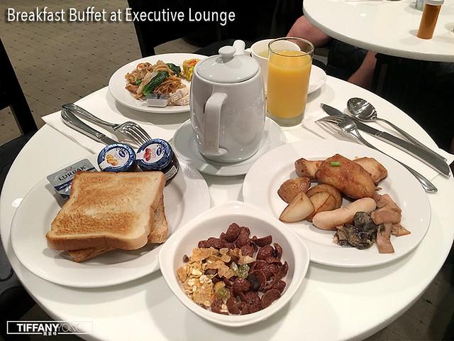Furama City Centre Hotel Executive Lounge Buffet