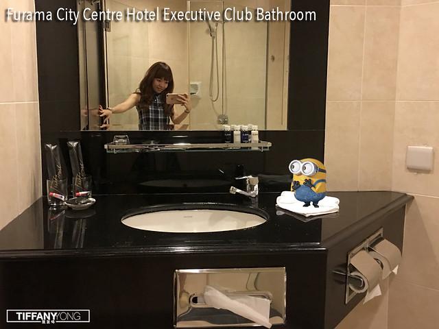 Furama City Centre Hotel Executive Club Toilet
