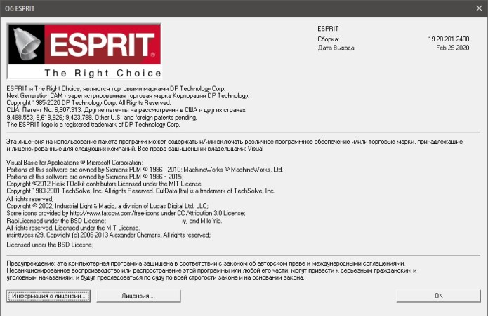 Esprit 2020 R1 full license