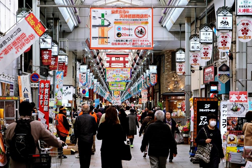 7 Dec 2018: Tenjinbashisuji Shopping Street | Osaka, Japan