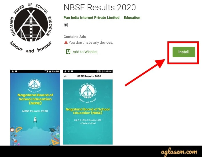 NBSE HSLC (10th) result 2020