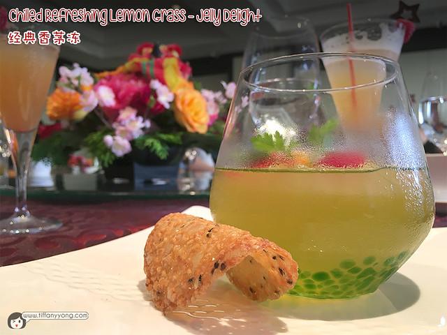 furama-riverfront-cny-2017-lemon-grass-jelly