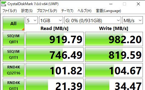 CrystalDiskMark 7.0.0 x64 (UWP) 2020_06_02 18_54_36