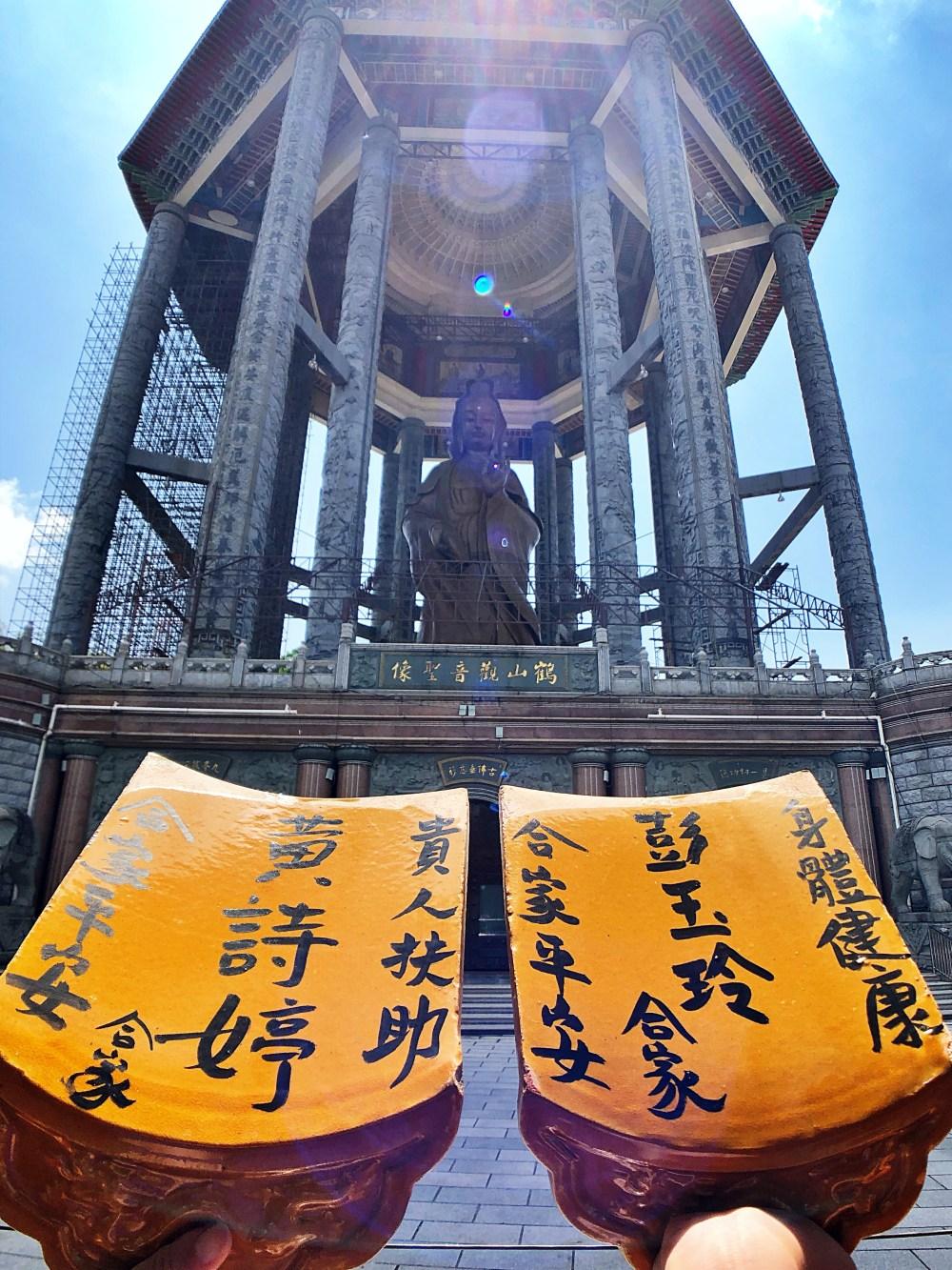 23 March 2019: Kek Lok Si Temple